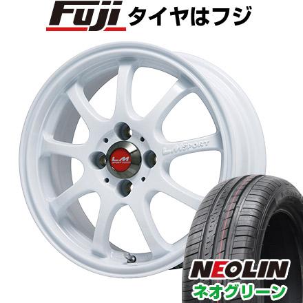 タイヤはフジ 送料無料 LEHRMEISTER レアマイスター LMスポーツファイナル(ホワイト) 5J 5.00-15 NEOLIN ネオリン ネオグリーン(限定) 165/55R15 15インチ サマータイヤ ホイール4本セット