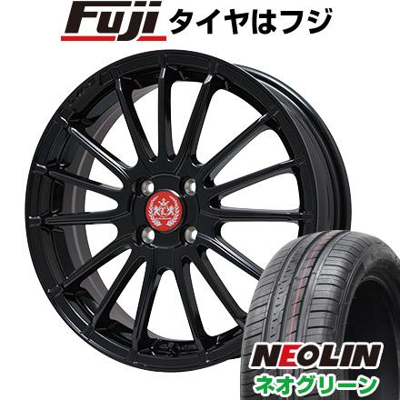 タイヤはフジ 送料無料 LEHRMEISTER LM-S トレント15 (グロスブラック) 5J 5.00-15 NEOLIN ネオリン ネオグリーン(限定) 165/55R15 15インチ サマータイヤ ホイール4本セット