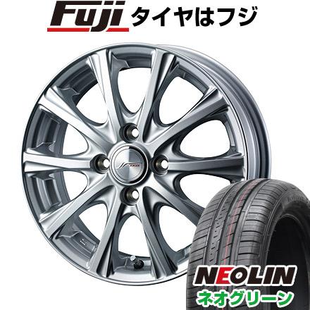 タイヤはフジ 送料無料 WEDS ウェッズ ジョーカー マジック 4.5J 4.50-14 NEOLIN ネオリン ネオグリーン(限定) 165/55R14 14インチ サマータイヤ ホイール4本セット