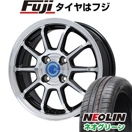 タイヤはフジ 送料無料 BRANDLE-LINE ブランドルライン カルッシャー パールブラックポリッシュ 4.5J 4.50-15 NEOLIN ネオリン ネオグリーン(限定) 165/55R15 15インチ サマータイヤ ホイール4本セット