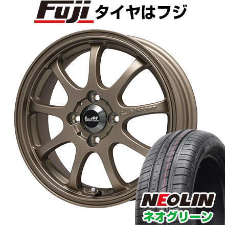 タイヤはフジ 送料無料 LEHRMEISTER レアマイスター LMスポーツファイナル(ブロンズ) 5J 5.00-15 NEOLIN ネオリン ネオグリーン(限定) 165/50R15 15インチ サマータイヤ ホイール4本セット