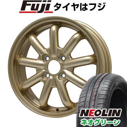 タイヤはフジ 送料無料 BRANDLE-LINE ブランドルライン ストレンジャーKST-9 (ゴールド) 4.5J 4.50-15 NEOLIN ネオリン ネオグリーン(限定) 165/55R15 15インチ サマータイヤ ホイール4本セット