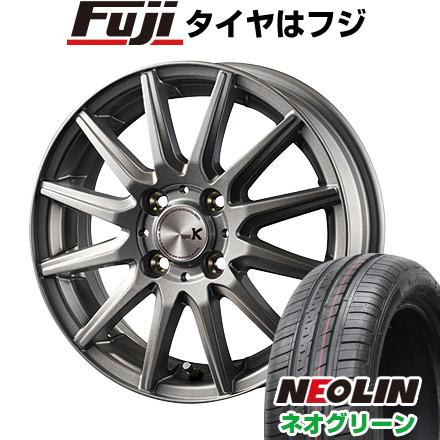 タイヤはフジ 送料無料 INTER MILANO インターミラノ スペックK 4.5J 4.50-15 NEOLIN ネオリン ネオグリーン(限定) 165/50R15 15インチ サマータイヤ ホイール4本セット
