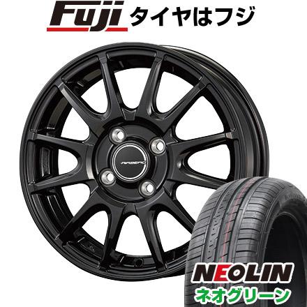 タイヤはフジ 送料無料 KOSEI コーセイ エアベルグ レバンナ 4.5J 4.50-15 NEOLIN ネオリン ネオグリーン(限定) 165/55R15 15インチ サマータイヤ ホイール4本セット