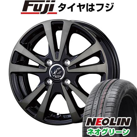 タイヤはフジ 送料無料 KOSEI コーセイ プラウザー リンクスBC 5.5J 5.50-15 NEOLIN ネオリン ネオグリーン(限定) 185/55R15 15インチ サマータイヤ ホイール4本セット