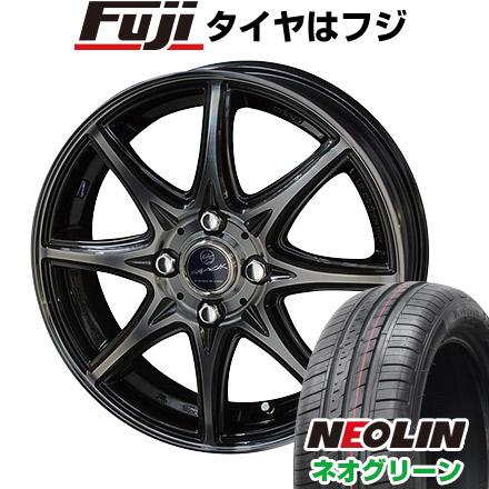 タイヤはフジ 送料無料 KYOHO 共豊 スマック プライム ラヴィーネ 8本スポーク 4.5J 4.50-15 NEOLIN ネオリン ネオグリーン(限定) 165/55R15 15インチ サマータイヤ ホイール4本セット