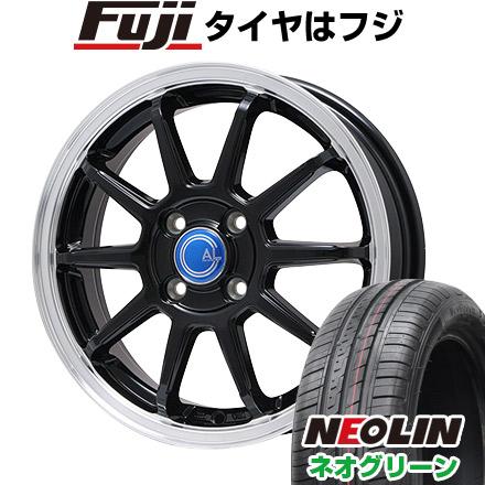 タイヤはフジ 送料無料 BRANDLE-LINE ブランドルライン カルッシャー ブラック/リムポリッシュ 4.5J 4.50-15 NEOLIN ネオリン ネオグリーン(限定) 165/55R15 15インチ サマータイヤ ホイール4本セット