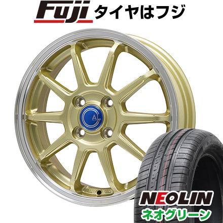 タイヤはフジ 送料無料 BRANDLE-LINE ブランドルライン カルッシャー ゴールド/リムポリッシュ 4.5J 4.50-15 NEOLIN ネオリン ネオグリーン(限定) 165/55R15 15インチ サマータイヤ ホイール4本セット