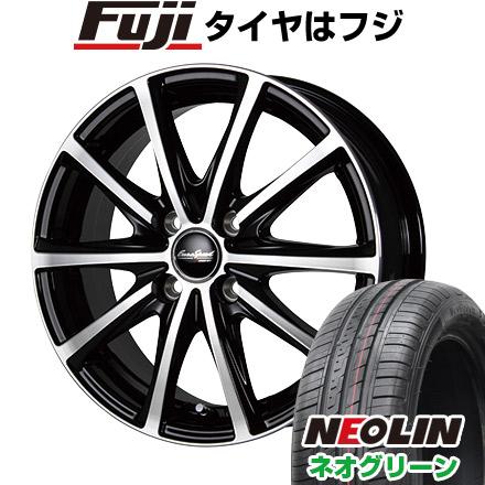 タイヤはフジ 送料無料 MID ユーロスピード V25 4.5J 4.50-15 NEOLIN ネオリン ネオグリーン(限定) 165/50R15 15インチ サマータイヤ ホイール4本セット