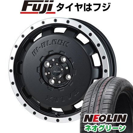 タイヤはフジ 送料無料 MONZA モンツァ HI-BLOCK バレックス 4.5J 4.50-15 NEOLIN ネオリン ネオグリーン(限定) 165/50R15 15インチ サマータイヤ ホイール4本セット