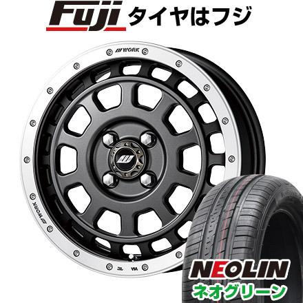 タイヤはフジ 送料無料 WORK ワーク クラッグ ティーグラビック 5J 5.00-15 NEOLIN ネオリン ネオグリーン(限定) 165/55R15 15インチ サマータイヤ ホイール4本セット