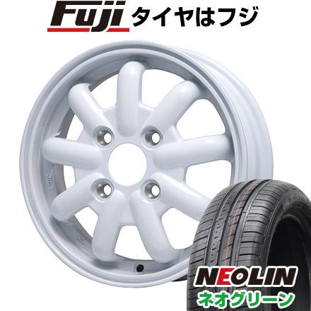 タイヤはフジ 送料無料 BRANDLE-LINE ブランドルライン ストレンジャーKST-9 (ホワイト) 4.5J 4.50-15 NEOLIN ネオリン ネオグリーン(限定) 165/55R15 15インチ サマータイヤ ホイール4本セット