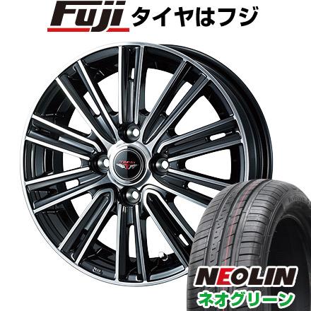 タイヤはフジ 送料無料 WEDS ウェッズ テッドスナップ 5.5J 5.50-15 NEOLIN ネオリン ネオグリーン(限定) 185/60R15 15インチ サマータイヤ ホイール4本セット