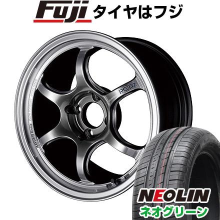タイヤはフジ 送料無料 YOKOHAMA ヨコハマ アドバンレーシング RG-DII 5.5J 5.50-15 NEOLIN ネオリン ネオグリーン(限定) 185/55R15 15インチ サマータイヤ ホイール4本セット