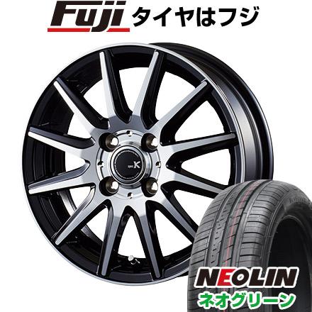 タイヤはフジ 送料無料 INTER MILANO インターミラノ スペックK 4.5J 4.50-15 NEOLIN ネオリン ネオグリーン(限定) 165/55R15 15インチ サマータイヤ ホイール4本セット