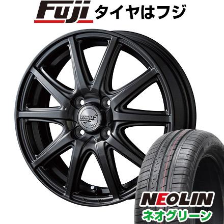 タイヤはフジ 送料無料 MID ファイナルスピード GR-ガンマ 4.5J 4.50-15 NEOLIN ネオリン ネオグリーン(限定) 165/50R15 15インチ サマータイヤ ホイール4本セット