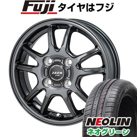 7/25はエントリーでポイント15倍 タイヤはフジ 送料無料 MONZA モンツァ ZACK JP-520 5.5J 5.50-14 NEOLIN ネオリン ネオグリーン(限定) 175/65R14 14インチ サマータイヤ ホイール4本セット