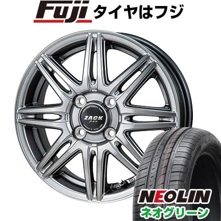 7/25はエントリーでポイント15倍 タイヤはフジ 送料無料 MONZA モンツァ ZACK JP-818 4.5J 4.50-15 NEOLIN ネオリン ネオグリーン(限定) 165/50R15 15インチ サマータイヤ ホイール4本セット