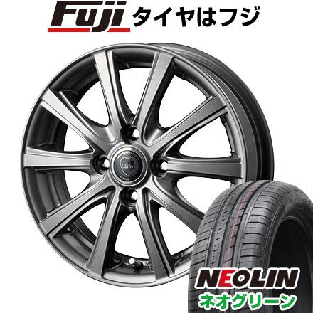 タイヤはフジ 送料無料 INTER MILANO インターミラノ クレール DG10 4.5J 4.50-15 NEOLIN ネオリン ネオグリーン(限定) 165/50R15 15インチ サマータイヤ ホイール4本セット