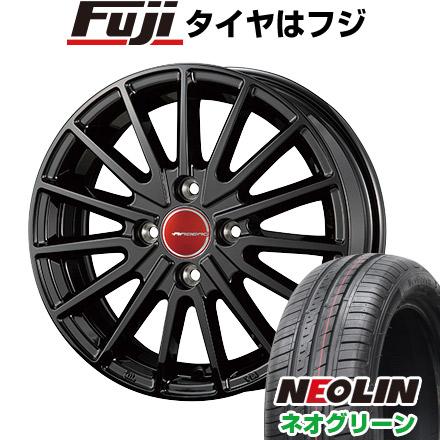 タイヤはフジ 送料無料 KOSEI コーセイ エアベルグ ゼノン 4.5J 4.50-15 NEOLIN ネオリン ネオグリーン(限定) 165/55R15 15インチ サマータイヤ ホイール4本セット