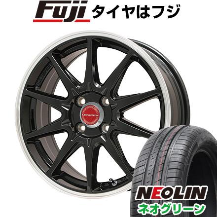 タイヤはフジ 送料無料 LEHRMEISTER レアマイスター LMスポーツRS10(グロスブラックリムポリッシュ) 5J 5.00-15 NEOLIN ネオリン ネオグリーン(限定) 165/50R15 15インチ サマータイヤ ホイール4本セット