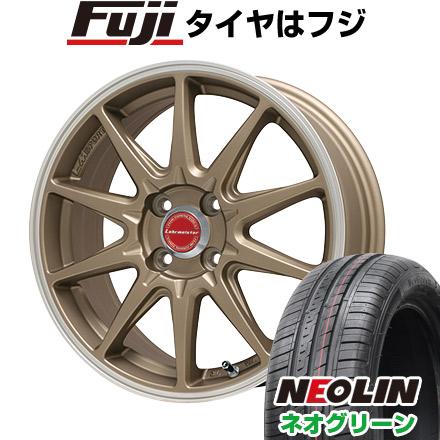 タイヤはフジ 送料無料 LEHRMEISTER レアマイスター LMスポーツRS10(マットブロンズリムポリッシュ) 4.5J 4.50-14 NEOLIN ネオリン ネオグリーン(限定) 165/55R14 14インチ サマータイヤ ホイール4本セット