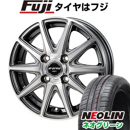 タイヤはフジ 送料無料 MONZA モンツァ JPスタイルベーカー 4.5J 4.50-14 NEOLIN ネオリン ネオグリーン(限定) 165/55R14 14インチ サマータイヤ ホイール4本セット