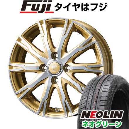 タイヤはフジ 送料無料 TOPY トピー ディルーチェ DX10 4.5J 4.50-15 NEOLIN ネオリン ネオグリーン(限定) 165/50R15 15インチ サマータイヤ ホイール4本セット