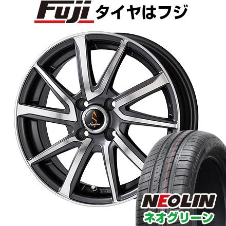 タイヤはフジ 送料無料 WORK ワーク セプティモ G01 ダークグレーポリッシュ 5.5J 5.50-14 NEOLIN ネオリン ネオグリーン(限定) 175/65R14 14インチ サマータイヤ ホイール4本セット