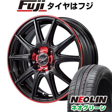 タイヤはフジ 送料無料 MID ファイナルスピード GR-ボルト 4.5J 4.50-15 NEOLIN ネオリン ネオグリーン(限定) 165/55R15 15インチ サマータイヤ ホイール4本セット