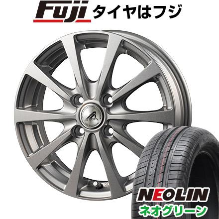 タイヤはフジ 送料無料 INTER MILANO インターミラノ AZ-SPORTS EX-10 4.5J 4.50-15 NEOLIN ネオリン ネオグリーン(限定) 165/50R15 15インチ サマータイヤ ホイール4本セット