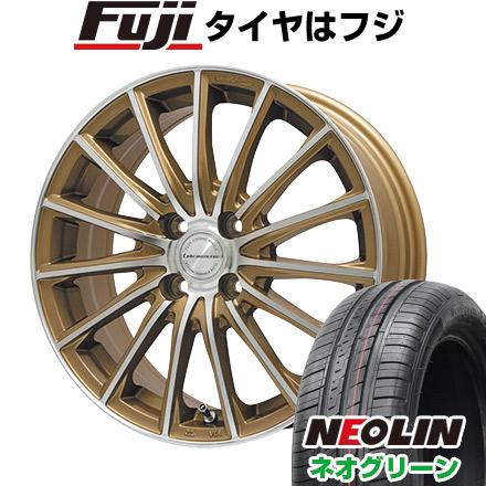 タイヤはフジ 送料無料 LEHRMEISTER LM-S FS15 (ブロンズポリッシュ) 4.5J 4.50-15 NEOLIN ネオリン ネオグリーン(限定) 165/55R15 15インチ サマータイヤ ホイール4本セット