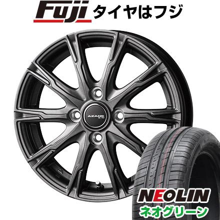 タイヤはフジ 送料無料 TOPY トピー アザーネ E10 4.5J 4.50-15 NEOLIN ネオリン ネオグリーン(限定) 165/55R15 15インチ サマータイヤ ホイール4本セット