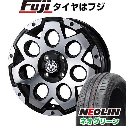 タイヤはフジ 送料無料 WEDS ウェッズ マッドヴァンス 03 5J 5.00-15 NEOLIN ネオリン ネオグリーン(限定) 165/50R15 15インチ サマータイヤ ホイール4本セット