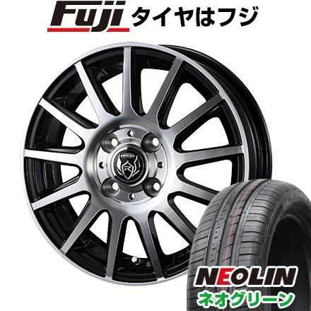 タイヤはフジ 送料無料 WEDS ウェッズ ライツレー KG 5.5J 5.50-15 NEOLIN ネオリン ネオグリーン(限定) 185/55R15 15インチ サマータイヤ ホイール4本セット