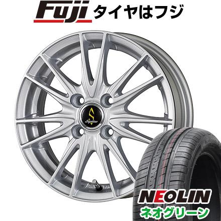 タイヤはフジ 送料無料 WORK ワーク セプティモ G02 シルバーメタリック 5.5J 5.50-15 NEOLIN ネオリン ネオグリーン(限定) 185/55R15 15インチ サマータイヤ ホイール4本セット
