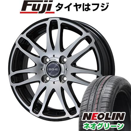 タイヤはフジ 送料無料 BRANDLE ブランドル G72B 5.5J 5.50-15 NEOLIN ネオリン ネオグリーン(限定) 185/55R15 15インチ サマータイヤ ホイール4本セット