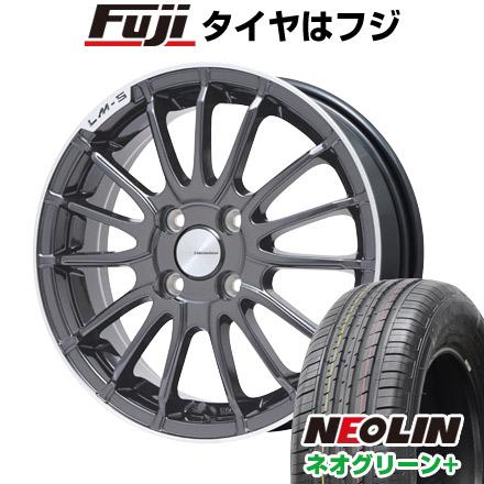 タイヤはフジ 送料無料 LEHRMEISTER LM-S トレント15 (マットグラファイト/リムポリッシュ) 6.5J 6.50-16 NEOLIN ネオリン ネオグリーン プラス(限定) 205/45R16 16インチ サマータイヤ ホイール4本セット