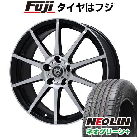 タイヤはフジ 送料無料 BRANDLE ブランドル 562B 6.5J 6.50-16 NEOLIN ネオリン ネオグリーン プラス(限定) 195/55R16 16インチ サマータイヤ ホイール4本セット