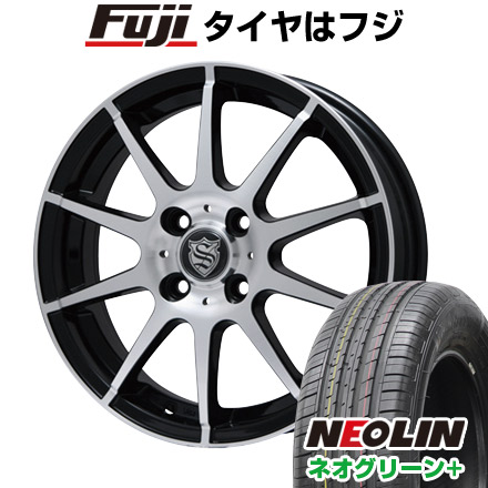 タイヤはフジ 送料無料 BRANDLE ブランドル 562B 5.5J 5.50-15 NEOLIN ネオリン ネオグリーン プラス(限定) 195/65R15 15インチ サマータイヤ ホイール4本セット