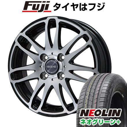 タイヤはフジ 送料無料 BRANDLE ブランドル G72B 5.5J 5.50-15 NEOLIN ネオリン ネオグリーン プラス(限定) 195/65R15 15インチ サマータイヤ ホイール4本セット