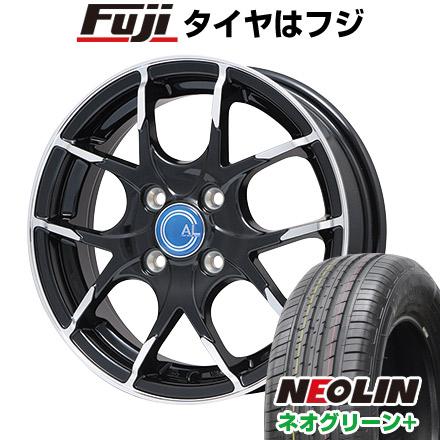 タイヤはフジ 送料無料 BRANDLE ブランドル M69B 5.5J 5.50-15 NEOLIN ネオリン ネオグリーン プラス(限定) 195/65R15 15インチ サマータイヤ ホイール4本セット