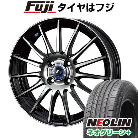 タイヤはフジ 送料無料 WEDS ウェッズ レオニス NAVIA 05 6J 6.00-16 NEOLIN ネオリン ネオグリーン プラス(限定) 195/55R16 16インチ サマータイヤ ホイール4本セット