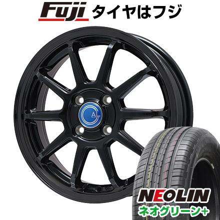 タイヤはフジ 送料無料 BRANDLE-LINE ブランドルライン カルッシャー ブラック 5.5J 5.50-15 NEOLIN ネオリン ネオグリーン プラス(限定) 195/65R15 15インチ サマータイヤ ホイール4本セット
