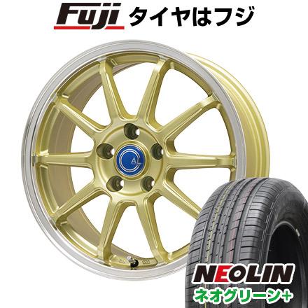 タイヤはフジ 送料無料 BRANDLE-LINE ブランドルライン カルッシャー ゴールド/リムポリッシュ 6.5J 6.50-16 NEOLIN ネオリン ネオグリーン プラス(限定) 205/55R16 16インチ サマータイヤ ホイール4本セット