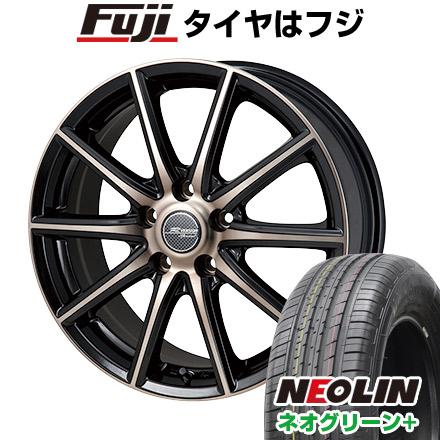 タイヤはフジ 送料無料 MONZA モンツァ Rバージョンスプリント 6J 6.00-15 NEOLIN ネオリン ネオグリーン プラス(限定) 195/65R15 15インチ サマータイヤ ホイール4本セット