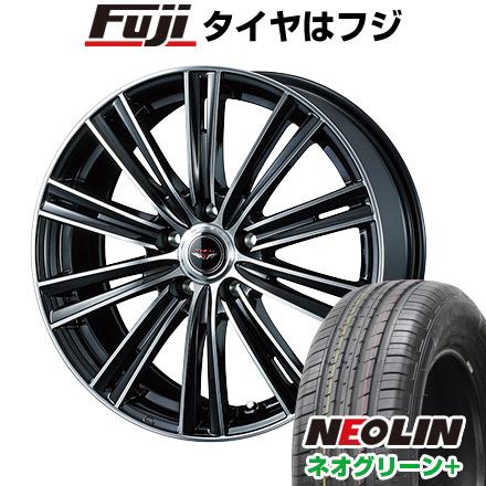 タイヤはフジ 送料無料 WEDS ウェッズ テッドスナップ 6J 6.00-15 NEOLIN ネオリン ネオグリーン プラス(限定) 195/65R15 15インチ サマータイヤ ホイール4本セット