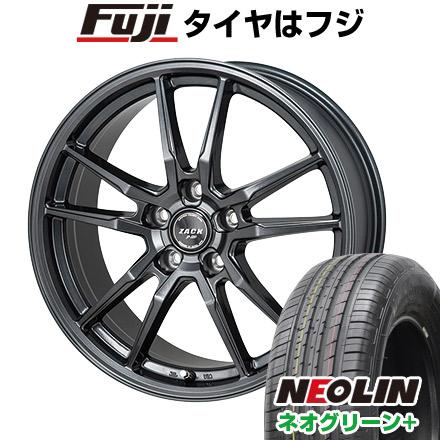 【送料無料】  MONZA モンツァ ZACK JP-520 6.5J 6.50-16 NEOLIN ネオリン ネオグリーン プラス(限定) 205/60R16 16インチ サマータイヤ ホイール4本セット