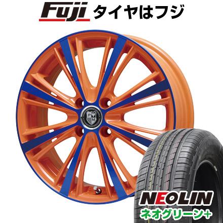 タイヤはフジ 送料無料 PREMIX プレミックス アマルフィ(オレンジ)限定 6.5J 6.50-17 NEOLIN ネオリン ネオグリーン プラス(限定) 205/40R17 17インチ サマータイヤ ホイール4本セット