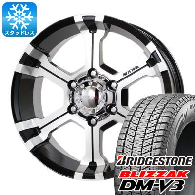 【送料無料】 BRIDGESTONE ブリヂストン ブリザック DM-V3 265/65R17 17インチ スタッドレスタイヤ ホイール4本セット MKW MK-36 8J 8.00-17
